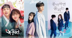The Tale of Nokdu, Extraordinary you, Search : WWW, One Spring Night, Love Alarm, Her Private Life, Graceful Family, Queen: Love and War, Selection The War Between Women, The Nokdu Flower, Strangers From Hell, ซีรี่ย์เกาหลีปี 2019, ซีรี่ย์เกาหลี, ซีรี่ย์เกาหลี 2019, 어쩌다 발견한 하루, 조선로코-녹두전, 녹두꽃, 간택 – 여인들의 전쟁, 검색어를 입력하세요: WWW, 검색어를, 검색어를 입력하세요, 봄밤, Spring Night, 우아한 가, 타인은 지옥이다, 그녀의 사생활, 좋아하면 울리는