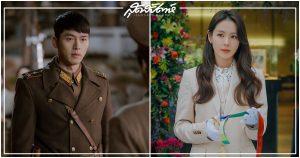 사랑의불시착, 현빈X손예진, 현빈, 손예진, ฮยอนบิน - ซนเยจิน, ฮยอนบิน, ซนเยจิน, นักแสดงที่ถูกพูดถึงมากที่สุดประจำสัปดาห์, Crash Landing on You, นักแสดงเกาหลี, Son Ye Jin, Hyunbin, ซอนเยจิน, ฮยอนบิน - ซอนเยจิน