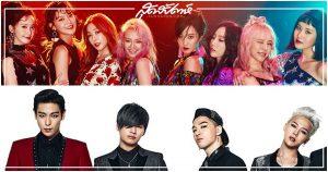 BIGBANG, 2PM, F(X), Girls' Generation, ไอดอลกรุ๊ปที่แฟนคลับคิดถึง, ไอดอลกรุ๊ป, วงไอดอลเกาหลี, เกิร์ลกรุ๊ปเกาหลี, บอยแบนด์เกาหลี, ไอดอลเกาหลี, GD, TOP, Daesung, Taeyang, Nichkhun, Taecyeon, Junho, Wooyoung, Chansung, Jun.K, Victoria, Krystal, Amber, Luna, Taeyeon, Yoona, Sunny, Yuri, Hyoyeon, Sooyoung, Seohyun, Tiffany, จีดราก้อน, G-Dragon, จีดี, ท็อป, แดซอง, แทยัง, นิชคุณ, แทคยอน, จุนโฮ, อูยอง, ชานซอง, จุนเค, วิคตอเรีย, คริสตัล, ลูน่า, แอมเบอร์, แทยอน, ยุนอา, ซันนี่, ยูริ, ฮโยยอน, ซูยอง, ทิฟฟานี่, ซอฮยอน