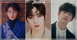 โบมิน Golden Child, ซูบิน TXT, จินยอง GOT7, แจฮยอน NCT, ซึงกวาน SEVENTEEN, วี BTS, ชาอึนอู ASTRO, โบมิน, Golden Child, ซูบิน, TXT, จินยอง, GOT7, แจฮยอน, NCT, ซึงกวาน, SEVENTEEN, วี, BTS, ชาอึนอู, ASTRO, 아스트로 차은우, 아스트로, 차은우, 방탄소년단 뷔, 세븐틴 승관, 갓세븐 진영, 재현, 골든차일드 최보민, 투모로우바이투게더 수빈, ซูบิน Tomorrow x Together, 방탄소년단, 뷔, 세븐틴, 승관, 갓세븐, 진영, 골든차일드, 최보민, 투모로우바이투게더, 수빈, V BTS, V, Bomin, Choi Bomin, Soobin, Jinyoung, Jaehyun, Seungkwan, Cha Eunwoo, ไอดอลชายหล่อที่สุด, ไอดอลชายสายวิชวล, ไอดอลเกาหลี, ไอดอลชายเกาหลี, ไอดอลชายหล่อที่สุด ประจำปี 2020