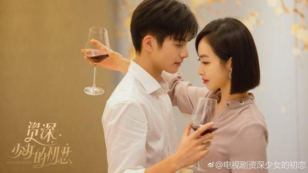 ซ่งเวยหลง - 宋威龙 - Song Weilong - Zhao Jiali - 赵佳丽 - Jia li - เจ้าเจียลี่ - จ้าวเจียลี่ - นางแบบจีน - นายแบบจีน - พระเอกจีน - พระเอกซีรี่ย์จีน - ดาราจีน - ดาราชายจีน - คนดังจีน - บันเทิงจีน - ซุปตาร์จีน - ข่าวจีน - นักแสดงจีน - นักแสดงชายจีน - พระเอกหนังจีน - นักแสดงหนังจีน - ซีรี่ย์จีน - หนังจีน - ซีรี่ย์จีนย้อนยุค - หงส์ขังรัก - 凤囚凰 - Untouchable Lovers - องค์หญิงสวมรอย - ซูเปอร์โมเดลจีน - 彼岸花 - Beautiful Reborn Flower - หลินอวิ๋น - 下一站是幸福- Find Yourself - In A Class Of Her Own - 云上恋歌 - ซ่งเว่ยหลง - ซ่งเหว่ยหลง