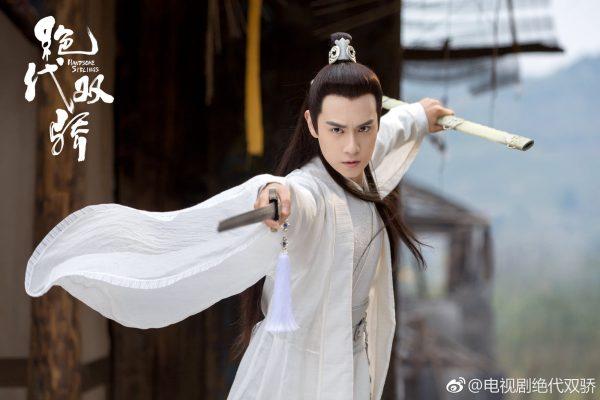 หูอี้เทียน - Hu Yitian - หูอีเทียน - 胡一天 - พระเอกจีน - นางเอกจีน - ดาราชายจีน - ดาราหญิงจีน - ซีรี่ย์จีนย้อนยุค - นักแสดงจีน - นักแสดงชายจีน - นักแสดงหญิงจีน - คนดังจีน - ซุปตาร์จีน - บันเทิงจีน - ดาราจีน - ซีรี่ย์จีน - นางเอกซีรี่ย์จีน - พระเอกซีรี่ย์จีน - ซีรี่ย์จีนครึ่งปีแรก 2020 - ซีรี่ย์จีนปี 2020 - 孙千 - Sun Qian - ซุนเชียน - หวงจวิ้นเจี๋ย - Huang Junjie - 黄俊捷 - จาเจี๋ย - Zha Jie - 查杰 - หงซานซาน - Hong Shanshan - 洪杉杉 - 绝代双骄 - Handsome Siblings - 萌医甜妻 - Dr.Cutie - 陈哲远 - Chen Zheyuan - เฉินเจ๋อหย่วน - Liang Jie - เหลียงเจี๋ย - 梁洁
