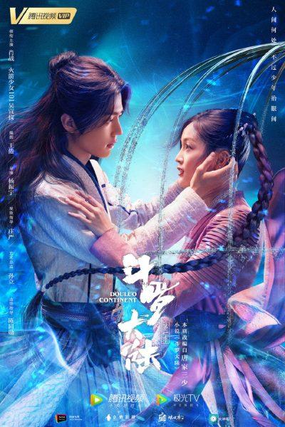 ไอดอลหญิงจีน - ไอดอลจีน - ดาราจีน - ดาราหญิงจีน - นักแสดงจีน - นักแสดงหญิงจีน - นางเอกจีน - นางเอกซีรี่ย์จีน - นางรองจีน - นางรองซีรี่ย์จีน - เกิร์ลกรุ๊ปจีน - ซีรี่ย์จีนย้อนยุค - ซีรี่ย์จีน - ซีรี่ย์จีนปี 2020 - ซีรี่ย์จีนครึ่งปีแรก 2020 - หยางเชาเยว่ - 杨超越 - Yang Chaoyue - 吴宣仪- Wu Xuanyi - อู๋เซวียนอี๋ - 傅菁- Jinna - Fu Jing - ฟู่จิง - Rocket Girls 101 - 火箭少女101 - ร็อกเก็ตเกิลส์ - จวีจิ้งอี - Ju Jingyi - 鞠婧祎 - SNH48 - ข่าวจีน - สกู๊ปจีน - บันเทิงจีน - คนดังจีน - ซุปตาร์จีน - 将夜2 - Ever Night 2 - 且听凤鸣 - Dance of the Phoenix - 长安诺 - The Promise of Chang'an - 斗罗大陆 - Douluo Continent - 如意芳霏 - The Way of Favours - 云上学堂 - IN A CLASS OF HER OWN - 芸汐传 - Legend of Yunxi - 新白娘子传奇- The Legend of White Snake