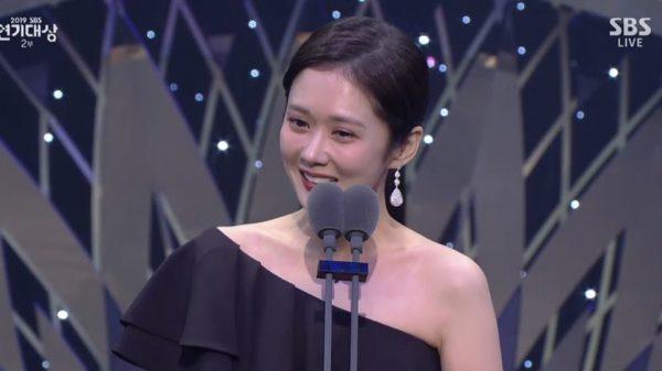 กงฮโยจิน, คิมนัมกิล, คิมดงอุค, When the Camellia Blooms, KBS Drama Awards 2019, SBS Drama Awards 2019, The Fiery Priest, MBC Drama Awards 2019, รางวัลแดซัง, งานประกาศรางวัลเกาหลี, นักแสดงเกาหลี, ดาราเกาหลี, ซีรีส์เกาหลี