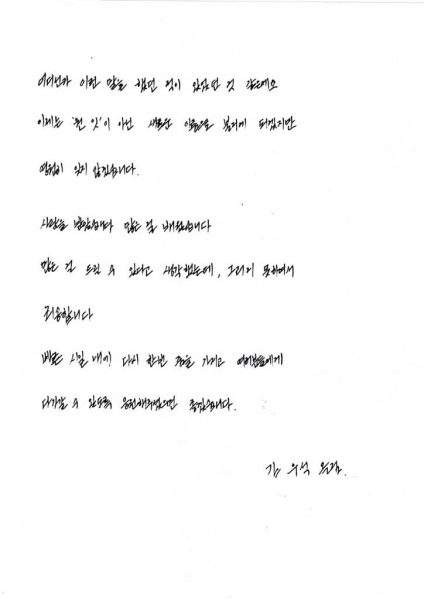 สมาชิก X1, X1, จดหมายสมาชิก X1, ไอดอลเกาหลี, บอยแบนด์เกาหลี, Produce X 101, X1, 엑스원, 엑스원 해체, CJ ENM, Play M Entertainment, Yuehua Entertainment, TOP Media, OUI Entertainment, MBK Entertainment, Woollim Entertainment, DSP Entertainment, Starship Entertainment, Brandnew Music, X1 ยุบวง, Swing Entertainment, รุกกี้เกาหลี, X1, X1 เดบิวต์, ไอดอลเกาหลี, บอยแบนด์เกาหลี, PRPDUCE X 101, 비상 : QUANTUM LEAP, X1 PREMIER SHOW-CON, ฮันซึงอู, โจซึงยอน, คิมอูซอก, คิมโยฮัน, อีฮันกยอล, ชาจุนโฮ, ซนดงพโย, คังมินฮี, อีอึนซัง, ซงฮยองจุน, นัมโดฮยอน, PRODUCE 101, PRODUCE 101 season 4, 엑스원, บอยแบนด์เกาหลี, วงจาก PRODUCE X 101, วงจาก PRODUCE 101, วงผู้ชนะจาก PRODUCE 101, วงผู้ชนะ PRODUCE X 101, 승우, 조승연, 김우석, 김요한, 이한결, 차준호, 손동표, 강민희, 이은상, 송형준, 남도현, Han Seung Woo, Cho Seung Yhun, Kim Woo Seok, Kim Yo Han, Lee Han Gyul, Cha Jun Ho, Son Dong Pyo, Kang Min Hee, Lee Eun Sang, Song Hyung Jun, Nam Dong Hyun