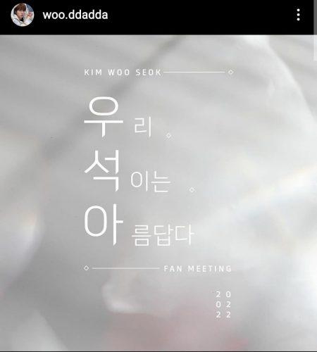 ไอดอลเกาหลี, บอยแบนด์เกาหลี, Produce X 101, X1, 엑스원, 엑스원 해체, CJ ENM, Play M Entertainment, Yuehua Entertainment, TOP Media, OUI Entertainment, MBK Entertainment, Woollim Entertainment, DSP Entertainment, Starship Entertainment, Brandnew Music, X1 ยุบวง, Swing Entertainment, รุกกี้เกาหลี, X1, X1 เดบิวต์, ไอดอลเกาหลี, บอยแบนด์เกาหลี, PRPDUCE X 101, 비상 : QUANTUM LEAP, X1 PREMIER SHOW-CON, ฮันซึงอู, โจซึงยอน, คิมอูซอก, คิมโยฮัน, อีฮันกยอล, ชาจุนโฮ, ซนดงพโย, คังมินฮี, อีอึนซัง, ซงฮยองจุน, นัมโดฮยอน, PRODUCE 101, PRODUCE 101 season 4, 엑스원, บอยแบนด์เกาหลี, วงจาก PRODUCE X 101, วงจาก PRODUCE 101, วงผู้ชนะจาก PRODUCE 101, วงผู้ชนะ PRODUCE X 101, 승우, 조승연, 김우석, 김요한, 이한결, 차준호, 손동표, 강민희, 이은상, 송형준, 남도현, Han Seung Woo, Cho Seung Yhun, Kim Woo Seok, Kim Yo Han, Lee Han Gyul, Cha Jun Ho, Son Dong Pyo, Kang Min Hee, Lee Eun Sang, Song Hyung Jun, Nam Dong Hyun