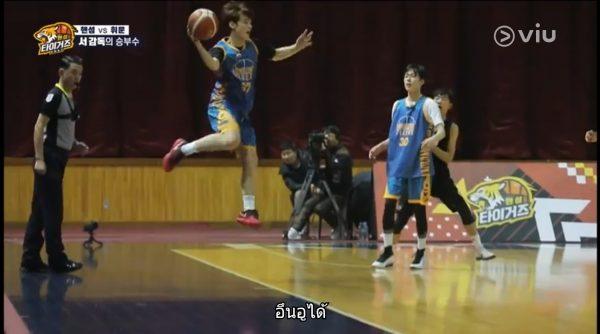 유선호, 차은우, 진짜 농구, 핸섬타이거즈, ชาอึนอู, ยูซอนโฮ, Handsome Tigers, รายการเกาหลี, ดาราเกาหลีเล่นบาสเก่ง, ไอดอลเกาหลี, Cha Eunwoo, Yoo Seonho, ASTRO, Cube Entertainment, PRODUCE 101 season 2, ชาอึนอู ASTRO