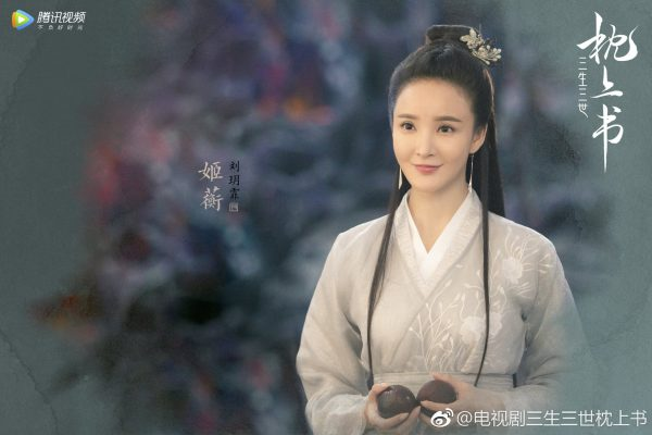 สาวงามจากสามชาติสามภพ ลิขิตเหนือเขนย - สามชาติสามภพ ลิขิตเหนือเขนย - Eternal Love of Dream - 三生三世十枕上书 - ดาราจีน - ดาราหญิงจีน - นางเอกจีน - นางร้ายจีน - นางรองจีน - นางเอกซีรี่ย์จีน - นางรองซีรี่ย์จีน - นางร้ายซีรี่ย์จีน - Three Lives Three Worlds The Pillow Book - ซุปตาร์จีน - คนดังจีน - บันเทิงจีน - ข่าวจีน - สกู๊ปจีน - ซีรี่ย์จีน - ซีรี่ย์จีนย้อนยุค - ซีรี่ย์จีนโรแมนติก - ซีรี่ย์จีนโรแมนติกดราม่า - ซีรี่ย์จีนครึ่งปีแรก 2020 - ซีรี่ย์จีนไตรมาสแรก 2020 - ซีรี่ย์จีนภาคต่อ - Eternal Love - 三生三世十里桃花 - Three Lives Three Worlds Ten Miles of Peach Blossoms - ซีรี่ย์จีนสร้างจากนิยาย - ซีรี่ย์จีนแนวเทพเซียน - Eternal Love The Pillow Book - 迪丽热巴 - WeTV - WeTVth - ไป๋เฟิ่งจิ่ว - ไป่เฟิ่งจิ่ว - สามชาติสามภพ ป่าท้อสิบหลี่ - นักแสดงจีน - นักแสดงหญิงจีน - ซีรี่ย์จีนปี 2020 - นักแสดงซีรี่ย์จีนสามชาติสามภพ ลิขิตเหนือเขนย - ตี๋ลี่เร่อปา - Dilraba Dilmurat - Dilireba - หลิวเยว่เฟย - Liu Yuefei - จีเหิง - หยวนอวี่เซวียน - Yuan Yuxuan - เฉิงอวี้ - หวังอีเฟย - Wang Yifei - จือเฮ่อ - จางหมิงช่าน - Zhang Mingcan - อาหลี - 刘玥霏 - 袁雨萱 - 张茗灿 - 王一菲