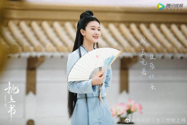 ค่ายหยางมี่ - เกาเหว่ยกวง - ตี๋ลี่เร่อปา - Dilraba Dilmurat - Gao Weiguang - Dilireba - Eternal Love of Dream - 三生三世十枕上书 - สามชาติสามภพ ลิขิตเหนือเขนย - Three Lives Three Worlds The Pillow Book - พระเอกจีน - นางเอกจีน - พระเอกซีรี่ย์จีน - นางเอกซีรี่ย์จีน - ดาราจีน - ดาราชายจีน - ดาราหญิงจีน - ซุปตาร์จีน - คนดังจีน - บันเทิงจีน - ข่าวจีน - สกู๊ปจีน - ซีรี่ย์จีน - ซีรี่ย์จีนย้อนยุค - ซีรี่ย์จีนโรแมนติก - ซีรี่ย์จีนโรแมนติกดราม่า - ซีรี่ย์จีนครึ่งปีแรก 2020 - ซีรี่ย์จีนไตรมาสแรก 2020 - ซีรี่ย์จีนภาคต่อ - Eternal Love - 三生三世十里桃花 - Three Lives Three Worlds Ten Miles of Peach Blossoms - ซีรี่ย์จีนสร้างจากนิยาย - นิยายจีน - ซีรี่ย์จีนแนวเทพเซียน - หยางมี่ - Yang Mi - 杨幂 - Eternal Love The Pillow Book - 唐七公子- 迪丽热巴 - 高伟光 - Tang Qi Gong Zi - ถังชีกงจื่อ - WeTV - WeTVth - มหาเทพตงหัว - ตงหัวตี้จวิน - ไป๋เฟิ่งจิ่ว - ไป่เฟิ่งจิ่ว - สามชาติสามภพ ป่าท้อสิบหลี่ - นักแสดงจีน - นักแสดงชายจีน - นักแสดงหญิงจีน - ซีรี่ย์จีนปี 2020 - นักแสดงซีรี่ย์จีนสามชาติสามภพ ลิขิตเหนือเขนย - นักแสดงสมทบ - 嘉行传媒 - Jiaxing Media - Jay Walk Studio - จางปินปิน - จู้ซวี่ตัน - หวงเมิ่งอิ๋ง - Zhang Binbin - Zhu Xudan - Huang Mengying - 张彬彬 - 黄梦莹 - 祝绪丹 -หวังอีเฟย - Wang Yifei - จือเฮ่อ -หยวนอวี่เซวียน - Yuan Yuxuan - เฉิงอวี้หลิวรุ่ยหลิน - Liu Ruilin - เยี่ยนฉืออู้ - ราชามาร -จางอวิ๋นหลง - Zhang Yunlong - ชางอี๋ -หวังเซียว - Wang Xiao - ซือมิ่งซิงจวิน -จางหมิงช่าน - Zhang Mingcan - อาหลี -หวังอีหมิง - Wang Yiming - จิงเว่ย -ฝานจื้อซิน - Fan Zhixin - ฉงหลิน -อี้ต้าเชียน - Yi Daqian - เซียงหลี่เหมิง -เถียนเซวียนหนิง - Tian Xuanning - เหวินเถียน -จวงต๋าเฟย - Zhuang Dafei - เจี๋ยลวี่