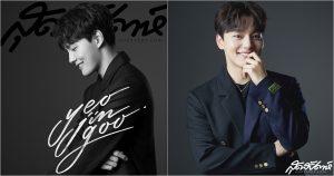 호텔 델루나, Hotel Del Luna, ยอจินกู, 여진구, ดาราเกาหลี, นักแสดงเกาหลี, 2019 YEO JIN GOO Fan Meeting [MOON LIGHT] In Bangkok, JANUS ENT, พระเอกเกาหลี, นักแสดงเด็กเกาหลี, อดีตนักแสดงเด็กเกาหลี, บทสัมภาษณ์ของยอจินกู, Yeo Jin Goo