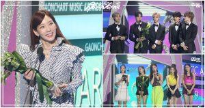 9th Gaon Chart Music Awards 2019, 9th Gaon Chart Music Awards, Gaon Chart Music Awards, Gaon Chart Music Awards 2019, Gaon, งานประกาศรางวัลเกาหลี, BTS, SEVENTEEN, EXO, NCT Dream, MONSTA X, Chungha, Taeyeon, ITZY, Stray Kids, (G)I-DLE, N.Flying, IU, Hwasa, Sunmi