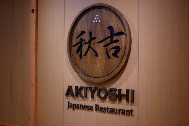 ร้านบุฟเฟต์ชาบู , ร้านบุปเฟต์สุกี้ญี่ปุ่น