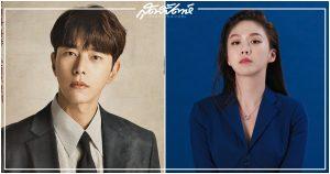 Sung Hee Ko, Ko Sung Hee, Yoon Hyun-min, My Holo Love, ยุนฮยอนมิน, โกซองฮี, ออริจินัลซีรี่ย์เกาหลีของ Netflix, นักแสดงเกาหลี, 윤현민, 고성희, Go Sung Hee, โคซองฮี, 나 홀로 그대, วุ่นรักโฮโลแกรม