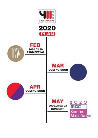 โปรเจ็กต์ 411Ent ปี 2020 บริษัท โฟร์ วัน วัน เอ็นเตอร์เทนเม้นท์ จำกัด Four One One Entertainment Co.,Ltd. 411Ent CEO กึ้ง เฉลิมชัย มหากิจศิริ จีชางอุค อุคจ๋า  Ji Chang Wook  2020 MBC Korean Music Wave