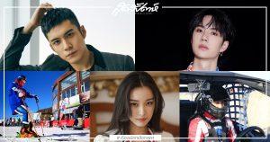 ดาราจีนดีกรีนักกีฬา - คนดังจีน - ซุปตาร์จีน - บันเทิงจีน - ข่าวจีน - ดาราจีน - ดาราชายจีน - ดาราหญิงจีน - พระเอกซีรี่ย์จีน - นางเอกซีรี่ย์จีน - นักแสดงจีน - นักแสดงชายจีน - นักแสดงหญิงจีน - พระเอกจีน - นางเอกจีน - นักร้องจีน - นักร้องชายจีน - ไอดอลจีน - ไอดอลชายจีน - ไอดอลชายเกาหลี - ไอดอลเกาหลีสัญชาติจีน - ไอดอลเกาหลีสัญชาติฮ่องกง - บอยแบนด์เกาหลี - บอยแบนด์จีน - ไอดอลเกาหลี - GOT7 - UNIQ - Wang Jiaer - Jackson Wang - Jackson GOT7 - 王嘉尔 - Wang Yibo - 王一博 - Ni Ni - 倪妮 - Han Dongjun - 韩东君 - Chen Xiao - Elvis Han - 陈晓 - Ren Jialun - Allen Ren - 任嘉伦 - แจ็คสัน หวัง - หวังเจียเอ๋อร์ - แจ็คสัน GOT7 - หวังอี้ป๋อ - หนีนี - หานตงจวิน - เอลวิส หาน - เฉินเสี่ยว - เหรินเจียหลุน