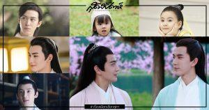 นักแสดงซีรี่ย์จีนสามชาติสามภพ ลิขิตเหนือเขนย - สามชาติสามภพ ลิขิตเหนือเขนย - นักแสดงสมทบ - นางเอกจีน - พระเอกจีน - นางเอกซีรี่ย์จีน - พระเอกซีรี่ย์จีน - ดาราจีน - ดาราชายจีน - ดาราหญิงจีน - บันเทิงจีน - ซุปตาร์จีน - คนดังจีน - ข่าวจีน - นักแสดงจีน - นักแสดงชายจีน - นักแสดงหญิงจีน - นักแสดงซีรี่ย์จีน - ซีรี่ย์จีนย้อนยุค - ซีรี่ย์จีนโรแมนติก - ซีรี่ย์จีนโรแมนติกดราม่า - ซีรี่ย์จีนปี 2020 - ซีรี่ย์จีนไตรมาสแรก 2020 - ซีรี่ย์จีนครึ่งปีแรก 2020 - สามชาติสามภพ ป่าท้อสิบหลี่ - ซีรี่ย์จีน - เกาเหว่ยกวง - ตี๋ลี่เร่อปา - Dilraba Dilmurat - Gao Weiguang - Dilireba - Eternal Love of Dream - 三生三世十枕上书 - Three Lives Three Worlds The Pillow Book - ซีรี่ย์จีนภาคต่อ - Eternal Love - 三生三世十里桃花 - Three Lives Three Worlds Ten Miles of Peach Blossoms - ซีรี่ย์จีนสร้างจากนิยาย - นิยายจีน - ซีรี่ย์จีนแนวเทพเซียน - Eternal Love The Pillow Book - 迪丽热巴 - 高伟光 - WeTV - WeTVth - มหาเทพตงหัว - ตงหัวตี้จวิน - ไป๋เฟิ่งจิ่ว - ไป่เฟิ่งจิ่ว - จื่อหลาน - ศิษย์พี่ 16 - ซือมิ่ง - เทียนจวิน - เหลียนซ่ง - องค์ชาย 3 - อาหลี - เจ๋อเหยียน - ไป๋เจิน - ราชามาร - เฉิงอวี้ - เฉินฉู่เหอ - Chen Chuhe - Liu Ruilin - เยี่ยนฉืออู้ - หวังเซียว - Wang Xiao - หลี่ตงเหิง - Li Dongheng - Yuan Yuxuan - หยวนอวี่เซวียน - หวงจวิ้นเจี๋ย - Huang Junjie - Zhang Mingcan - จางหมิงช่าน