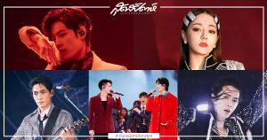 งานฉลองปีใหม่จีน 2020 - ดาราจีน - ดาราหญิงจีน - ดาราชายจีน - นักร้องชายจีน - นักร้องหญิงจีน - ไอดอลจีน - ไอดอลชายจีน - ไอดอลหญิงจีน - บอยแบนด์จีน - เกิร์ลกรุ๊ปจีน - นักร้องจีน - พระเอกจีน - พระเอกซีรี่ย์จีน - นางเอกซีรี่ย์จีน - นางเอกจีน - คนดังจีน - ซุปตาร์จีน - บันเทิงจีน - ข่าวจีน - สกู๊ปจีน - ปีใหม่ 2020 - เคาท์ดาวน์ปีใหม่ 2020 - 东方卫视跨年 - Dragon TV New Year's Eve Show 2019-2020 - 湖南卫视跨年演唱会 - Hunan TV New Year's Eve Show 2019-2020 - เซียวจ้าน - Xiao Zhan - เลย์ EXO - เลย์ จาง - จางอี้ซิง - Lay Zhang - Lay EXO - Zhang Yixing - ตี๋ลี่เร่อปา - Dilireba - หลี่เซี่ยน - Li Xian - จูอี้หลง - Zhu Yilong - หวังอี้ป๋อ - Wang Yibo - UNIQ - TFBOYS - หวังจวิ้นข่าย - หวังหยวน - อี้หยางเชียนสี่ - Wang Junkai - Wang Yuan - Yi Yangqianxi - คริส วู - อู๋อี้ฝาน - Kris Wu - Wu Yifan - หยางจื่อ - Yang Zi - UNINE - หวงจื่อเทา - Huang Zitao - แจ็คสัน GOT7 - แจ็คสัน หวัง - หวังเจียเอ๋อร์ - ทีมหวัง - Jackson GOT7 - Jackson Wang - Wang Jiaer - TEAM WANG - หยางมี่ - Yang Mi - R1SE - กัวฟู่เฉิง - Guo Fucheng - ฮั่วเฉินอวี่ - Hua Chenyu - หลินจวิ้นเจี๋ย - Lin Junjie - JJ Lin - Rocket Girls 101 - ไอดอลเกาหลีสัญชาติจีน - ไอดอลเกาหลีสัญชาติฮ่องกง - SM Entertainment - JYP Entertainment
