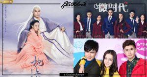 เกาเหว่ยกวง - ตี๋ลี่เร่อปา - Dilraba Dilmurat - Gao Weiguang - Dilireba - Eternal Love of Dream - 三生三世十枕上书 - สามชาติสามภพ ลิขิตเหนือเขนย - Three Lives Three Worlds The Pillow Book - พระเอกจีน - นางเอกจีน - พระเอกซีรี่ย์จีน - นางเอกซีรี่ย์จีน - ดาราจีน - ดาราชายจีน - ดาราหญิงจีน - ซุปตาร์จีน - คนดังจีน - บันเทิงจีน - ข่าวจีน - สกู๊ปจีน - ซีรี่ย์จีน - ซีรี่ย์จีนย้อนยุค - ซีรี่ย์จีนโรแมนติก - ซีรี่ย์จีนโรแมนติกดราม่า - ซีรี่ย์จีนครึ่งปีแรก 2020 - ซีรี่ย์จีนไตรมาสแรก 2020 - ซีรี่ย์จีนภาคต่อ - Eternal Love - 三生三世十里桃花 - Three Lives Three Worlds Ten Miles of Peach Blossoms - ซีรี่ย์จีนสร้างจากนิยาย - นิยายจีน - ซีรี่ย์จีนแนวเทพเซียน - หยางมี่ - Yang Mi - 杨幂 - Eternal Love The Pillow Book - 唐七公子- 迪丽热巴 - 高伟光 - Tang Qi Gong Zi - ถังชีกงจื่อ - WeTV - WeTVth - มหาเทพตงหัว - ตงหัวตี้จวิน - ไป๋เฟิ่งจิ่ว - ไป่เฟิ่งจิ่ว - สามชาติสามภพ ป่าท้อสิบหลี่ - 嘉行传媒 - Jiaxing Media - Jay Walk Studio