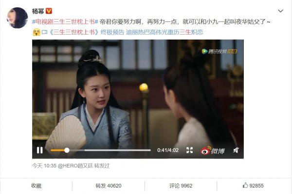 สามชาติสามภพ ลิขิตเหนือเขนย - เกาเหว่ยกวง - ตี๋ลี่เร่อปา - Dilraba Dilmurat - Gao Weiguang - Dilireba - Eternal Love of Dream - 三生三世十枕上书 - Three Lives Three Worlds The Pillow Book - พระเอกจีน - นางเอกจีน - พระเอกซีรี่ย์จีน - นางเอกซีรี่ย์จีน - ดาราจีน - ดาราชายจีน - ดาราหญิงจีน - ซุปตาร์จีน - คนดังจีน - บันเทิงจีน - ข่าวจีน - สกู๊ปจีน - ซีรี่ย์จีน - ซีรี่ย์จีนย้อนยุค - ซีรี่ย์จีนโรแมนติก - ซีรี่ย์จีนโรแมนติกดราม่า - ซีรี่ย์จีนครึ่งปีแรก 2020 - ซีรี่ย์จีนไตรมาสแรก 2020 - ซีรี่ย์จีนภาคต่อ - Eternal Love - 三生三世十里桃花 - Three Lives Three Worlds Ten Miles of Peach Blossoms - ซีรี่ย์จีนสร้างจากนิยาย - นิยายจีน - ซีรี่ย์จีนแนวเทพเซียน - หยางมี่ - Yang Mi - 杨幂 - Eternal Love The Pillow Book - 迪丽热巴 - 高伟光 - WeTV - WeTVth - มหาเทพตงหัว - ตงหัวตี้จวิน - ไป๋เฟิ่งจิ่ว - ไป่เฟิ่งจิ่ว - สามชาติสามภพ ป่าท้อสิบหลี่ - เจ้าโย่วถิง - จางปินปิน - จู้ซวี่ตัน - หวงเมิ่งอิ๋ง - Zhao Youting - Mark Chao - Zhang Binbin - Zhu Xudan - Huang Mengying - 赵又廷 - 张彬彬 - 黄梦莹 - 祝绪丹 - นักแสดงจีน - นักแสดงชายจีน - นักแสดงหญิงจีน - ซีรี่ย์จีนย้อนยุค - ซีรี่ย์จีนโรแมนติก - ซีรี่ย์จีนโรแมนติกดราม่า - ซีรี่ย์จีนปี 2020
