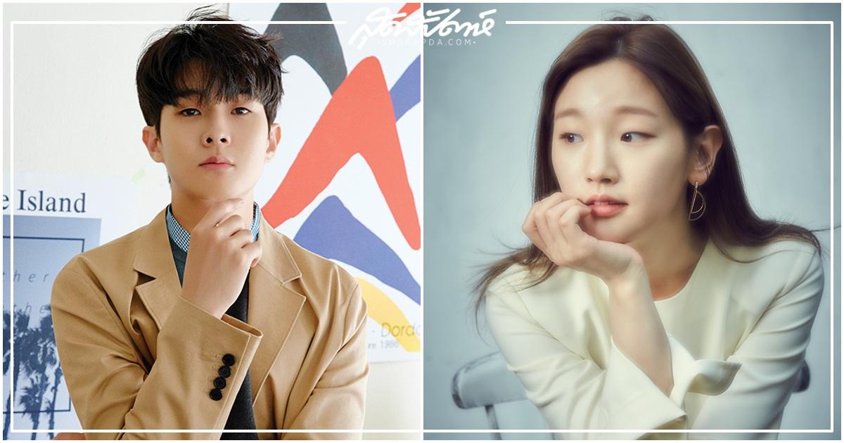 Choi Woo-shik, 최우식, Park So-dam, 박소담, ชเวอูชิก, พัคโซดัม, Parasite, ภาพยนตร์เกาหลี, นักแสดงเกาหลี, ชนชั้นปรสิต