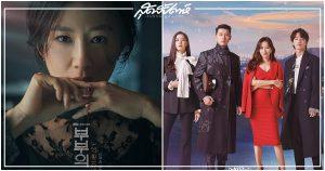 100 Days My Prince, Mr. Sunshine, Goblin, Reply 1988, SKY Castle, ซีรี่ย์เกาหลีช่องเคเบิ้ล, ซีรี่ส์เกาหลีช่องเคเบิ้ล, ซีรีส์เกาหลีช่องเคเบิ้ล, ซีรี่ย์เกาหลีช่องเคเบิ้ลเรตติ้งสูงที่สุด, ซีรี่ส์เกาหลีช่องเคเบิ้ลเรตติ้งสูงที่สุด, ซีรีส์เกาหลีช่องเคเบิ้ลเรตติ้งสูงที่สุด, ซีรี่ย์เกาหลี, ซีรี่ส์เกาหลี, ซีรีส์เกาหลี, เรตติ้งของซีรีส์เกาหลี,เรตติ้งของซีรี่ย์เกาหลี, เรตติ้งของซีรี่ส์เกาหลี, 도깨비, 남지현′의 100일 혼인담, 백일의 낭군님, 응답하라 1988, SKY 캐슬, 미스터 션샤인, Crash Landing on You, ปักหมุดรักฉุกเฉิน, 사랑의 불시착, Hotel Del Luna, Itaewon Class, 이태원 클라쓰, 호텔 델루나, The Lady in Dignity, Woman Of Dignity, 품위있는 그녀, Signal, 시그널, A World of Married Couple, The World of the Married, 부부의 세계, Hospital Playlist, เพลย์ลิสต์ชุดกาวน์, 기로운 의사생활