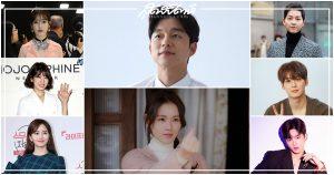 กงยู, ซนเยจิน, ชินมินอา, คิมอูบิน, ชาอึนอู, ฮเยริ, ซงจุงกิ, พัคโบยอง, จองอูซอง, ซูจี, บีไอ, BI, B.I, ดงวาน SHINHWA, คิมจงกุก, ยูแจซอก, อียองแอ, พัคซอจุน, คิมโซฮยอน, คิมโกอึน, ซอนมี, อันแจอุค, พัคแฮจิน, อีชียอง, คิมแจดง, คิมฮเยอึน, คังโฮดง, จูจีฮุน, คิมฮเยซู, อีบยองฮอน, อีซึงฮวาน, คิมโยฮัน, ไอยู, พัคชินฮเย, ซอจางฮุน, คิมยอนอา, ซงคังโฮ, ฮงจินยอง, ชองฮา, จางซองกยู, ฮโยมิน, ดาราเกาหลี, ดาราเกาหลีบริจาคเงิน, ดาราเกาหลีช่วยเหลือโควิด-19, โควิด-19, Covid-19, Corona