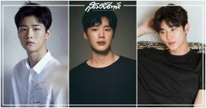 변우석, บยอนอูซอก, Byeon Woo Seok, 서지훈, 김성철, 신승호, Shin Seung-ho, Kim Sung-Cheol, คิมดงฮี, ซอจีฮุน, ชินซองโฮ, คิมซองชอล, Kim Dong Hee, 김동희, Seo Ji hoon, นักแสดงเกาหลีดาวรุ่ง, นักแสดงเกาหลี, พระเอกเกาหลี, นักแสดงหน้าใหม่