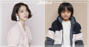 อีจูยอง, ซออูจิน, อียูลริม, พัคชินฮเย, พัคชินเฮ, 이율림, Lee Yullim, Seo Woojin, 스윙키즈, 서우진, Swing Kids, 하이바이, 마마, 하이바이 마마, คิมแตฮี, ซีรี่ย์เกาหลี, Hi Bye, Mama, Hi Bye Mama, 박신혜, Park Shin Hye, น้องผัก, ปาร์คชินเฮ, ปาร์คชินฮเย, Lee Joo young, 이주영, You're Beautiful, หล่อน่ารักกับซูปเปอร์สตาร์น่าเลิฟ, 미남이시네요, Itaewon Class, 이태원 클라쓰, นักแสดงเกาหลี, นักแสดงเกาหลีรับบทต่างจากเพศตัวเอง, ดาราเกาหลี