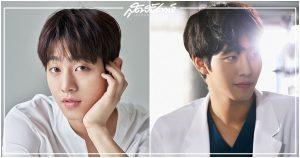 Lovers of the Red Sky, 안효섭, อันฮโยซอบ, พระเอกเกาหลี, นักแสดงเกาหลี, Dr.Romantic 2, Ahn Hyo-seop, Romantic Doctor, Teacher Kim 2, Romantic Doctor Teacher Kim 2, 낭만닥터 김사부 2