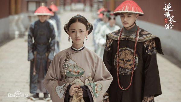 尚食- Royal Feast - 许凯- Xu Kai - สวีข่าย – 吴瑾言 – Wu Jinyan – อู๋จิ่นเหยียน