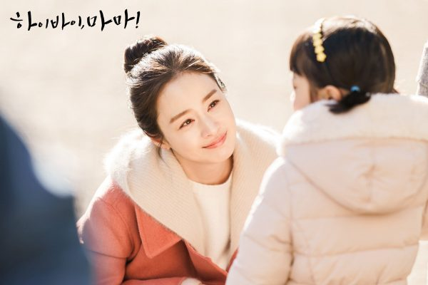 하이바이, 마마, 하이바이 마마, คิมแตฮี, ซีรี่ย์เกาหลี, Hi Bye, Mama, นางฟ้าเกาหลี, นางเอกเกาหลี, นักแสดงเกาหลี, Hi Bye Mama, 김태희, Kim Tae Hee, คิมแทฮี