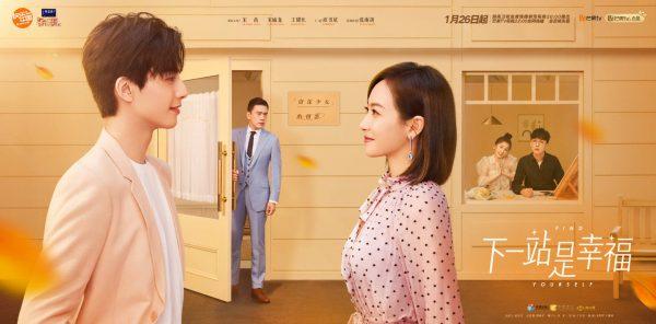 หนุ่มหล่อจากซีรี่ย์จีน Find Yourself - Find Yourself - พระเอกจีน - พระรองจีน - พระเอกซีรี่ย์จีน - พระรองซีรี่ย์จีน - ดาราชายจีน - ดาราจีน - นักแสดงจีน - นักแสดงชายจีน - คนดังจีน - ซุปตาร์จีน - บันเทิงจีน - ข่าวจีน - สกู๊ปจีน - ซีรี่ย์จีน - ซีรี่ย์จีนโรแมนติก - ซีรี่ย์จีนโรแมนติกดราม่า - ซีรี่ย์จีนครึ่งปีแรก 2020 - ซีรี่ย์จีนไตรมาสแรก 2020 - ซีรี่ย์จีนปี 2020 - ซีรี่ย์จีนสร้างจากนิยาย - 下一站是幸福- 资深少女的初恋- ซ่งเวยหลง - จางอวี่เจี้ยน - ซ่งเหว่ยหลง - Song Weilong - 宋威龙- 张雨剑- 魏哲鸣 - Wei Zheming - Zhang Yujian - เว่ยเจ๋อหมิง - ฉางฮวน - หยวนซ่ง - เฮ่อช่านหยาง - Hunan TV - NetflixTH - Netflix - ซีรี่ย์จีนสายฟิน - Mango TV