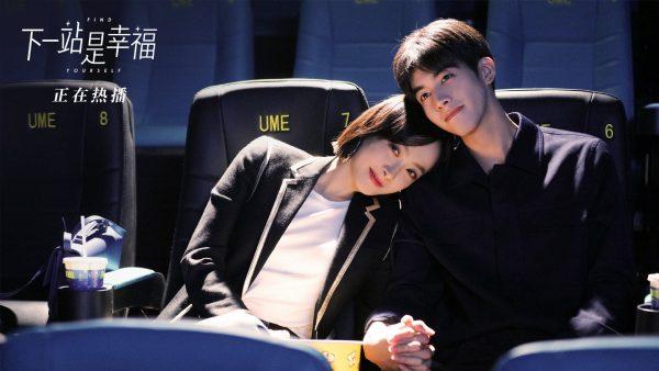 แฟชั่นซ่งเวยหลง - ซ่งเวยหลง - ซ่งเหว่ยหลง - Song Weilong - 宋威龙- Find Yourself - 下一站是幸福- 资深少女的初恋- แฟชั่นดารา - แฟชั่นดาราชาย - ดาราจีน - ดาราชายจีน - ดาราชายจีนรุ่นใหม่ - พระเอกจีน - พระเอกซีรี่ย์จีน - ซีรี่ย์จีนปี 2020 - ซีรี่ย์จีนครึ่งปีแรก 2020 - ซีรี่ย์จีนไตรมาสแรก 2020 - ซีรี่ย์จีนใหม่ - ซีรี่ย์จีนโรแมนติก - ซีรี่ย์จีนโรแมนติกคอเมดี้ - ซีรี่ย์จีนรอมคอม - ซีรี่ย์จีนรักต่างวัย - ซีรี่ย์จีนนางเอกกินเด็ก - นายแบบจีน - นักแสดงจีน - นักแสดงชายจีน - คนดังจีน - ซุปตาร์จีน - บันเทิงจีน - ข่าวจีน - สกู๊ปจีน - พระเอกซีรี่ย์จีน Find Yourself - พระเอกหงส์ขังรัก - Netflix - Hunan TV - Mango TV - เน็ตฟลิกซ์