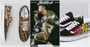 Animal Pattern Sneakers