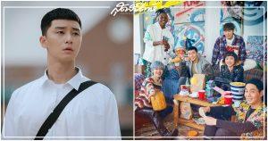 พัคซอจุน, Itaewon Class, นักแสดงเกาหลี, ซีรี่ย์เกาหลี, ซีรี่ส์เกาหลี, ซีรีส์เกาหลี, 이태원 클라쓰, Park Seo-joon, 박서준, ดาราเกาหลี, พระเอกเกาหลี