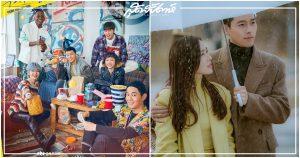 Dr.Romantic 2, Crash Landing on You, นักแสดงที่ถูกพูดถึงมากที่สุด, นักแสดงที่ถูกพูดถึงมากที่สุดประจำสัปดาห์, นักแสดงเกาหลี, 낭만닥터 김사부 2, Romantic Doctor Teacher Kim 2, Itaewon Class, 이태원 클라쓰, 사랑의 불시착, Hyunbin, Son Yejin, Kim Junghyun, 김정현, Seo Jihye, 서지혜, 손예진, 현빈, ซนเยจิน, ซอนเยจิน, ฮยอนบิน, ซอจีฮเย, คิมจองฮยอน, คิมดามี, พัคซอจุน, ควอนนารา, อันฮโยซอบ, คิมซองคยอง, 안효섭, Ahn HyoSeop, Lee Sung Kyung, 이성경, คิมดามิ, Kim Da Mi, 김다미, 박서준, Park Seo-joon, 권나라, Kwon Na Ra