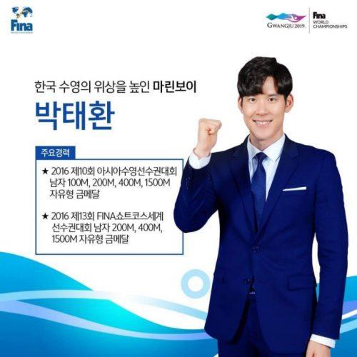 ผู้ชายเกาหลีงานดี, ผู้ชายเกาหลี, นักเขียนเกาหลี, ผู้กำกับเกาหลี, นักกีฬาเกาหลี, ผู้จัดการเกาหลี, แดนเซอร์เกาหลี, อีชุงฮยอน, คิมชุงแจ, โกซึงฮยอน, พัคแทฮวาน, 김충재, 이충현 감독, 이충현, อีซอกมิน, 박태환, 고승현, 이석민, ปาร์คแทฮวาน, Park Taehwan, Lee Chungjae, Ko Seunghyun, Kim Chunghyun, Lee Seokmin, แดนเซอร์ GOT7, นักกีฬาว่ายน้ำทีมชาติเกาหลี, ผู้กำกับหนังเรื่อง Call, ผู้จัดการของอียองจา, นักออกแบบเกาหลี
