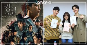 Kingdom, Love Alarm, Love Alarm 2, Kingdom 2, ซีรี่ย์เกาหลี, Netflix, ออริจินัลซีรี่ย์เกาหลี Netflix, ออริจินัลซีรี่ย์ Netflix, ซีรี่ย์เกาหลีซีซั่น 2, ซีรี่ย์เกาหลี ปี 2020, ซีรี่ส์เกาหลี, Netflix, ออริจินัลซีรี่ส์เกาหลี Netflix, ออริจินัลซีรี่ส์ Netflix, ซีรี่ส์เกาหลีซีซั่น 2, ซีรี่ส์เกาหลี ปี 2020, ซีรีส์เกาหลี, Netflix, ออริจินัลซีรีส์เกาหลี Netflix, ออริจินัลซีรีส์ Netflix, ซีรีส์เกาหลีซีซั่น 2, ซีรีส์เกาหลี ปี 2020, 킹덤, แอปเลิฟเตือนรัก, 좋아하면 울리는, 좋아하면 울리는 2, 킹덤 2, ผีดิบคลั่ง บัลลังก์เดือด, จูจีฮุน, แบดูนา, จองการัม, ซงคัง, คิมโซฮยอน, Kim So Hyun, 김소현, Song Kang, 송강, Jung Ga Ram, 정가람, Ju Ji Hoon, 주지훈, Bae Doona, 배두나, แบทูนา