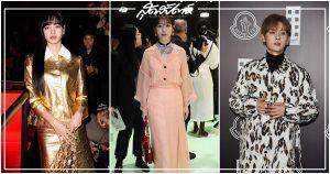 Milan Fashion Week, Milan Fashion Week 2020, ลิซ่า, ไอยู, มินฮยอน, ไอดอลเกาหลี, ดาราเกาหลี, Lisa, Lalisa, IU, Minhyun, Hwang Minhyun, ลิซ่า BLCKPINK, BLCKPINK, มินฮยอน NU'EST, NU'EST