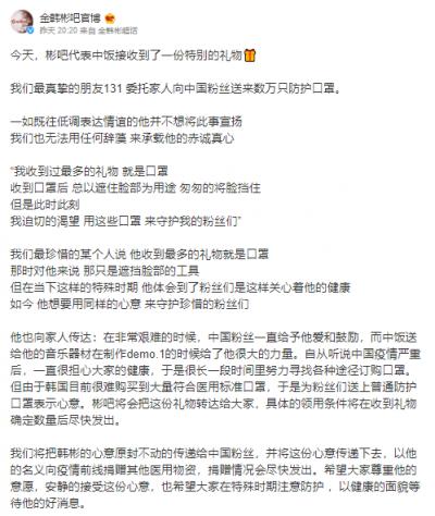 บีไอ อดีตหัวหน้าวง iKON - ไอดอลเกาหลี - บอยแบนด์เกาหลี - ไอคอน - iKON - ไวรัสโคโรนาสายพันธุ์ใหม่ - โควิด-19 - B.I - 비아이- Kim Han Bin - คิมฮันบิน - 김한빈- ไอดอลชายเกาหลี - นักร้องเกาหลี - นักร้องชายเกาหลี - คนดังเกาหลี - บันเทิงเกาหลี - แร็ปเปอร์เกาหลี - ลีดเดอร์วง iKON - ไวรัสอู่ฮั่น - COVID-19 - อดีตสมาชิกวง iKON
