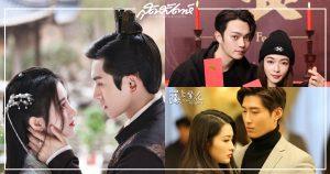 คู่พระ-นางซีรี่ย์จีน - นางเอกจีน - พระเอกจีน - พระเอกซีรี่ย์จีน - นางเอกซีรี่ย์จีน - ซีรี่ย์จีน - ซีรี่ย์จีนปี 2020 - ดาราจีน - ดาราหญิงจีน - ดาราชายจีน - ซุปตาร์จีน - คนดังจีน - บันเทิงจีน - ข่าวจีน - สกู๊ปจีน - นักแสดงหญิงจีน - นักแสดงจีน - นักแสดงชายจีน - 如意芳霏 - The Way Of Favours - 鞠婧祎- จวีจิ้งอี - Ju Jingyi - 张哲瀚- จางเจ๋อฮั่น - Zhang Zhehan - Legend Of Yun Xi - ตำนานอวิ๋นซี - 燕云台- The Legend of Xiao Chuo - Yan Yun Tai - 唐嫣- Tang Yan - Tiffany Tang - Dou Xiao - Shawn Dou - โต้วเซียว - ทิฟฟานี่ ถัง - ถังเยียน - 窦骁 - 时间都知道- See You Again - 你是我的命中注定- 梁洁- You Are My Destiny - เหลียงเจี๋ย - Liang Jie - 邢昭林- Xing Zhaolin - สิงเจาหลิน - 双世宠妃- The Eternal Love - ท่านอ๋องเมื่อไหร่ท่านจะหย่ากับข้า - 尚食- 许凯- Xu Kai - สวีข่าย – 吴瑾言 – Wu Jinyan – อู๋จิ่นเหยียน - 佳期如梦之海上繁花- Tears In Heaven - Li Qin – Zhang Yunlong – หลี่ชิ่น – จางอวิ๋นหลง - 李沁 - 张云龙 - 楚乔传 - Princess Agents - ฉู่เฉียว จอมใจจารชน - ซีรี่ย์จีนครึ่งปีแรก 2020 - ซีรี่ย์จีนครึ่งปีหลัง 2020 - ซีรี่ย์จีนย้อนยุค - ซีรี่ย์จีนโรแมนติก - ซีรี่ย์จีนดราม่า