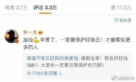 ดาราจีนชื่อดัง - ดาราจีน - ดาราหญิงจีน - ดาราชายจีน - คนดังจีน - ข่าวจีน - ซุปตาร์จีน - นักแสดงจีน - นักแสดงชายจีน - นักแสดงหญิงจีน - พระเอกจีน - นางเอกจีน - พระเอกซีรี่ย์จีน - นางเอกซีรี่ย์จีน - ไวรัสโคโรนาสายพันธุ์ใหม่ - โควิด-19 - ไวรัสอู๋ฮั่น - COVID-19 - หูเกอ - จูอี้หลง - ซ่งเชี่ยน - วิคตอเรีย ซ่ง - Hu Ge - Zhu Yilong - Song Qian - Victoria Song - 朱一龙 - 宋茜 - 胡歌 - คริส วู - อู๋อี้ฝาน - 吴亦凡 - Wu Yifan - Kris Wu - ไอดอลเกาหลีสัญชาติจีน - อดีตสมาชิกบอยแบนด์เกาหลี - อดีตสมาชิกเกิร์ลกรุ๊ปเกาหลี - อดีตสมาชิกเกิร์ลกรุ๊ปเกาหลี f(x) - อดีตสมาชิกบอยแบนด์เกาหลี EXO