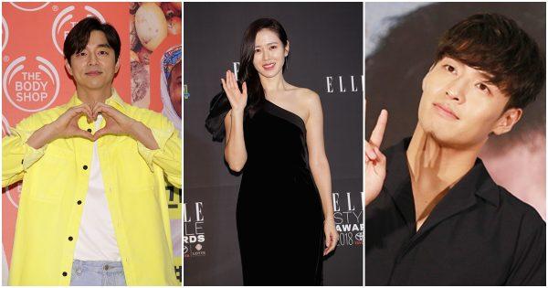 Nam Goong Min, Kang Ha Neul, Son Ye Jin, นักแสดงเกาหลีสุดปัง, นักแสดงเกาหลี, นักแสดงเกาหลีทรงอิทธิพลในวงการ, IU, คิมอูบิน, พัคมินยอง, อีคยูฮยอง, คิมนัมกิล, อีแจอุค, คิมแทรี, นัมจูฮยอก, กงยู, ซนเยจิน, คังฮานึล, พัคโบกอม, นัมกุงมิน ฮยอนบิน, จอนจีฮยอน, กงฮโยจิน, พัคซอจุน, คิมซูฮยอน, ไอยู, อีจีอึน, Kim Soo Hyun, Kim Woo Bin, Park Min Young, Lee Kyu Hyung, Kim Nam Gil, Lee Jae Wook, Kim Tae Ri, Nam Joo Hyuk, Gongyoo, Park Bo Gum, Hyunbin, Jun Ji Hun, Gong Hyo Jin, Kong Hyo Jin, Park Seo Joon, 김수현, 박서준, 현빈, 전지현, 공효진, 남궁민 , 박보검, 공유, 강하늘, 손예진, 아이유, 김우빈, 박민영, 김남길, 이재욱, 이규형, 김태리, 남주혁, คิมวูบิน, จวนจีฮุน, ซอนเยจิน, อีกยูฮยอง, คิมแทริ