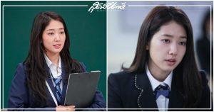 박신혜, The Heirs, พัคชินฮเย, นางเอกเกาหลี, นักแสดงเกาหลี, ชาอึนซัง, พัคชินเฮ, Park Shin Hye, 상속자들, Knowing Brothers, 아는 형님, Men on a Mission, Ask Us Anything, ซุปตาร์เกาหลี, น้องผัก