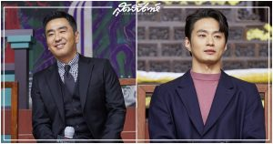 Kingdom, Kingdom2, 킹덤, 킹덤2, 킹덤 시즌2, รยูซึงรยง, คิมซองกยู, นักแสดงเกาหลี, 류승룡, Ryu Seung Ryong, 김성규, Kim Sung Kyu, ดาราเกาหลี