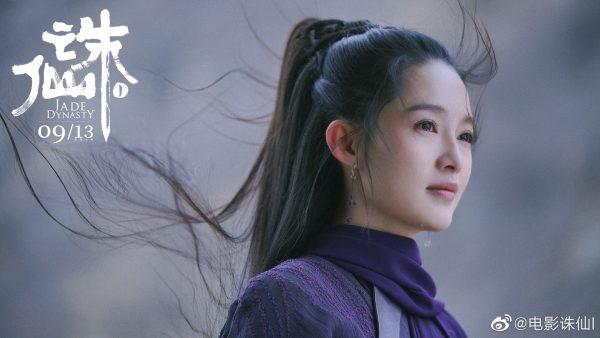 The Wolf - ซีรี่ย์จีนรอออนแอร์ - ซีรี่ย์จีน - ซีรี่ย์จีนย้อนยุค - คู่จิ้นซีรี่ย์จีน - ดาราจีน - ดาราหญิงจีน - ดาราชายจีน - บันเทิงจีน - คนดังจีน - ซุปตาร์จีน - ข่าวจีน - คู่จิ้นดาราจีน - พระเอกจีน - นางเอกจีน - พระเอกซีรี่ย์จีน - นางเอกซีรี่ย์จีน - พระรองจีน - พระรองซีรี่ย์จีน - นักแสดงจีน - นักแสดงชายจีน - นักแสดงหญิงจีน - เซียวจ้าน - หลี่ชิ่น - 肖战- 李沁- Xiao Zhan - Sean Xiao - Li Qin - 狼殿下- 庆余年- Joy of Life - หาญท้าชะตาฟ้า ปริศนายุทธจักร - 斗破苍穹- Fights Break Sphere - สัประยุทธ์ทะลุฟ้า - 诛仙I - Jade Dynasty - กระบี่เทพสังหาร