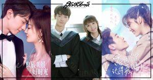 สิงเฟย - หลินอี - 林一 - 邢菲 - Fair Xing - Xing Fei - Lin Yi - คู่จิ้นซีรี่ย์จีน - พระนางคู่จิ้น - พระเอกซีรี่ย์จีน - นางเอกซีรี่ย์จีน - พระเอกจีน - นางเอกจีน - ดาราจีน - ดาราหญิงจีน - ดาราชายจีน - บันเทิงจีน - คนดังจีน - ซุปตาร์จีน - ข่าวจีน - ซีรี่ย์จีนปี 2019 - ซีรี่ย์จีนโรแมนติก - ซีรี่ย์จีนปี 2020 - นักแสดงจีน - นักแสดงหญิงจีน - นักแสดงชายจีน - ซีรี่ย์จีนรักวัยรุ่น - อุ่นไอในใจเธอ - Put your Head on My Shoulder - 致我们暖暖的小时光 - 良辰美景好时光 - Love Scenery - 忘记你记得爱情 - Forget You Remember Love