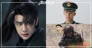 กองถ่ายซีรี่ย์จีน - นักแสดงหญิงจีน - นักแสดงชายจีน - นักแสดงจีน - ซีรี่ย์จีน - ซีรี่ย์จีนปี 2020 - โควิด-19 - โคโรน่าสายพันธุ์ใหม่ - COVID-19 - ดาราจีน - ดาราหญิงจีน - ดาราชายจีน - บันเทิงจีน - ซุปตาร์จีน - คนดังจีน - ข่าวจีน - พระเอกจีน - นางเอกจีน - นางเอกซีรี่ย์จีน - พระเอกซีรี่ย์จีน - ซีรี่ย์จีนเรื่องใหม่ - หวงจิ่งอวี๋ - เจ้าลี่อิ่ง - จ้าวลี่อิ่ง - จอห์นนี่ หวง - 赵丽颖 - 黄景瑜 - Huang Jingyu - Zhao Liying - Johnny Huang