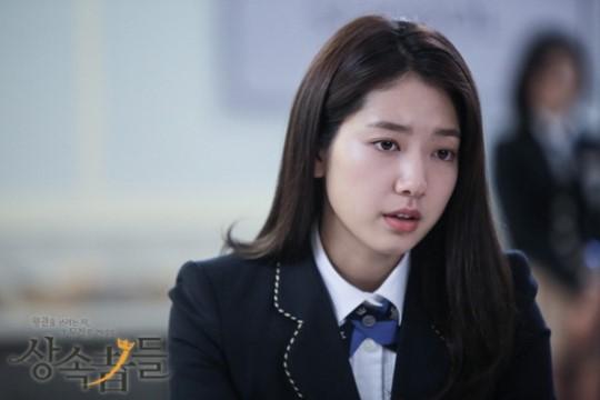 박신혜, The Heirs, พัคชินฮเย, นางเอกเกาหลี, นักแสดงเกาหลี, ชาอึนซัง, พัคชินเฮ, Pak Shin Hye, 상속자들, Knowing Brother, 아는 형님, Men on a Mission, Ask Us Anything, ซุปตาร์เกาหลี