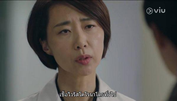 Terius Behind Me, ซีรี่ย์เกาหลี, โคโรนา, Covid-19, Corona, ไวรัสโคโรนา, โคโรนาสายพันธุ์ใหม่, โควิด-19, 내 뒤에 테리우스, โซจีซบ, ซนโฮจุน, จองอินซอน, อิมเซมี, So Ji Sub, Jung In Sun, Son Ho Jun, Im Se Mi